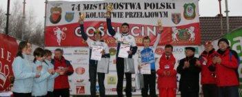 Mistrzostwa Polski w kolarstwie przełajowym, Gościęcin 2011 - dzień 1.